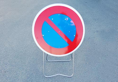 Interdiction de stationner BK6a1 Panneau de signalisation Panoloc Lille